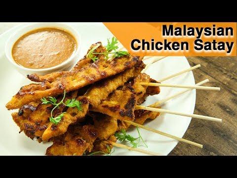 Malaysian Chicken Satay Recipe   How To Make Chicken Satay   Chicken Recipe   Chicken Satay by Varun