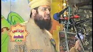 MOULANA MANZOOR AHMAD SAHIB(AZMAT-E-SAHABA(R.A) 4/7)