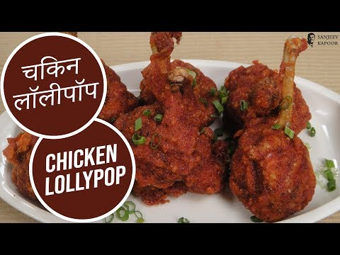 Chicken Lollypop With Chef Siddharth  | Sanjeev Kapoor Khazana