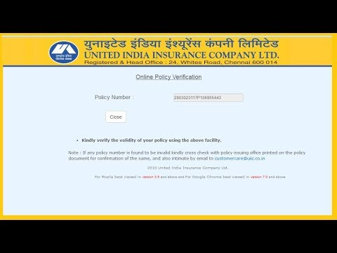 Online Policy Verification of United India Insurance Company & Download