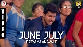 Priyamaanavale - June July Official Video | Vijay, Simran | S.A. Rajkumar
