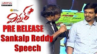Director Sankalp Reddy Speech || Winner Movie Pre Release Event || Sai Dharam Tej, Rakul Preet ||
