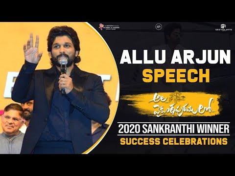 Xxx Mp4 Allu Arjun Speech AVPLSuccessCelebrations Ala Vaikunthapurramuloo 3gp Sex