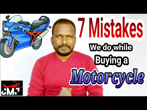 Do You want to buy a Motorcycle? Don't make these 7 Mistakes. [Hindi]