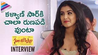 Malvika Sharma Confident about Nela Ticket Success | Interview | Ravi Teja | Kalyan Krishna