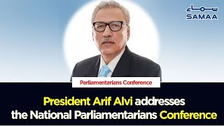 President Arif Alvi addresses the National Parliamentarians Conference on Kashmir
