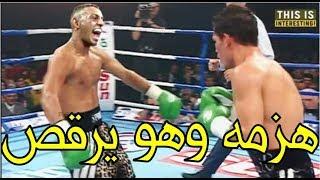 الملاكم العربي الذي استهزأ بأشهر الأبطال العالميين وهزمهم وهو يرقص بالحلبة (الأسطورة نسيم حميد)