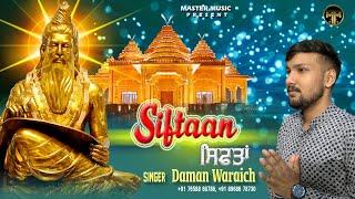 Siftaan    Daman Waraich    Devotional Song 2020    Master Music