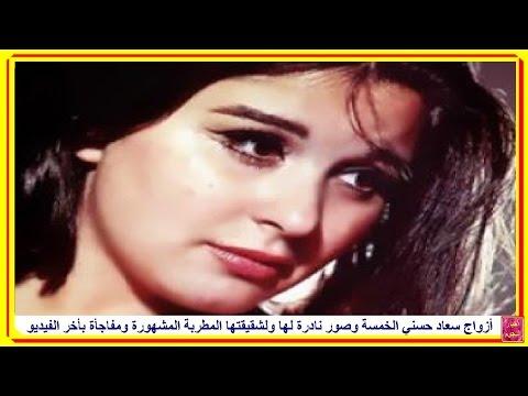 Xxx Mp4 أزواج سعاد حسني الخمسة وأخر صور نادرة لها ولشقيقتها المطربة المشهورة ومفاجأة بأخر الفيديو 3gp Sex