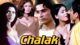 Chalak