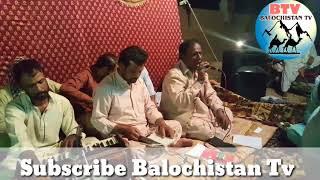 brahvi song numa pin aratam zaban a barik by Ghulam Abbas