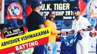 Abhishek Vishwakarma Batting | UK Tiger Championship 2019, Ghatkopar, Mumbai
