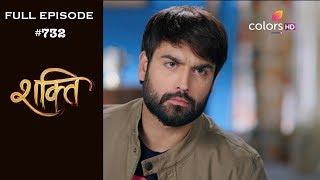 Shakti - 15th March 2019 - शक्ति - Full Episode