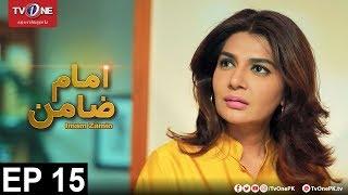 Imam Zamin   Episode 15   TV One Drama   4th December 2017