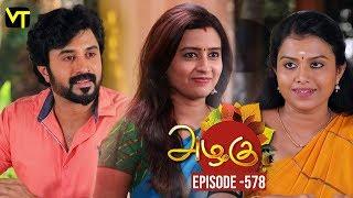 Azhagu - Tamil Serial   அழகு   Episode 578   Sun TV Serials   15 Oct 2019   Revathy   VisionTime