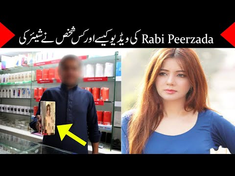 Xxx Mp4 Rabi Pirzada Leaked Viral Video Rabi Peerzada New Viral Video Sub Such Hai 3gp Sex