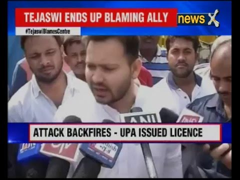 #TejaswiBlamesCentre: Centre gave licence without any verficiation, says Tejaswi Yadav