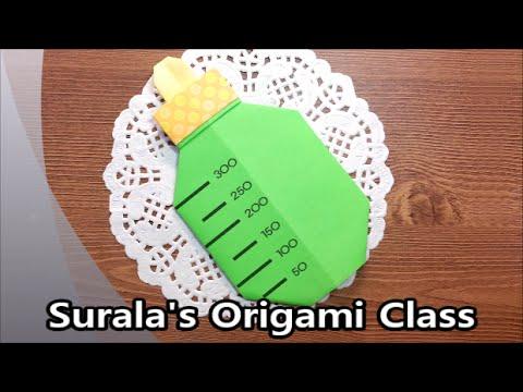 Origami - Baby bottle (feeding bottle)