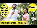 Download  Fake Reporter Prank TikTok Ban Special   Bhasad News   Pranks in India MP3,3GP,MP4