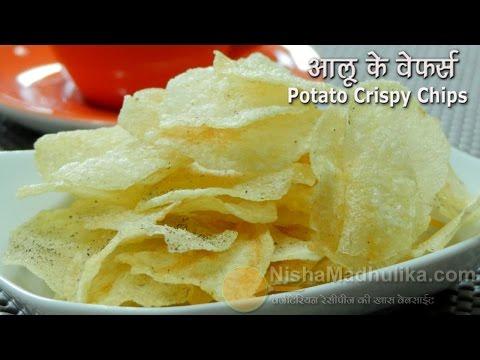 Crispy Thin Potato Chips - Potato Wafers - Aloo Chips - Batata Wafers