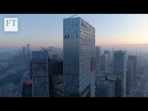 Tencent's vertical campus
