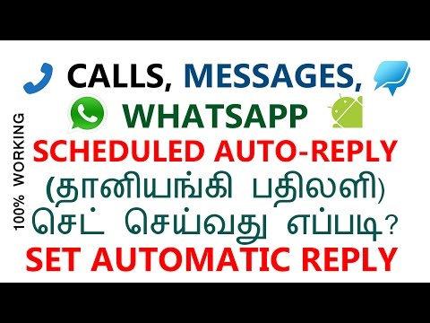 HOW TO | SET | AUTO REPLY | TO CALLS | MESSAGES | WHATSAPP | TAMIL | ANDROID | TRICKS