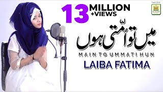 Main to Ummati Hoon - Laiba Fatima - Best Naat 2019 - Original by Junaid Jamshed - Al-jilani Studio