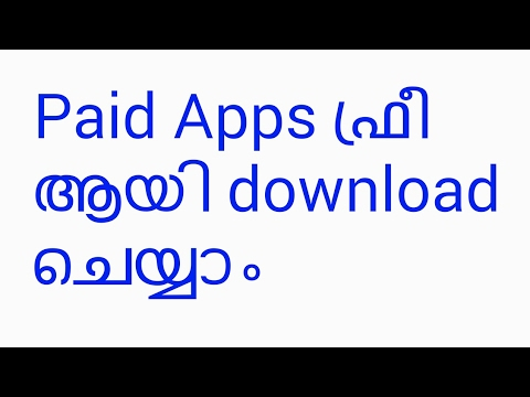 How to download cracked and paid apps for free.  Ac market.  Malayalam