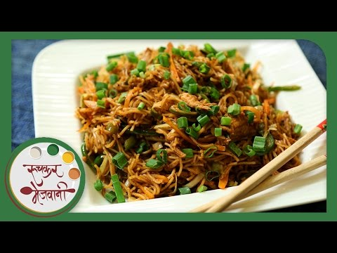 Chicken Hakka Noodles | Restaurant Style Chinese at Home | Recipe by Archana in Marathi