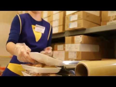 Food Packaging Jobs