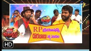 Jabardsth   24th  August 2017  Full Episode   ETV Telugu