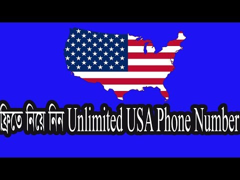 How to Collect usa Free Phone Number Bangla Tutorial