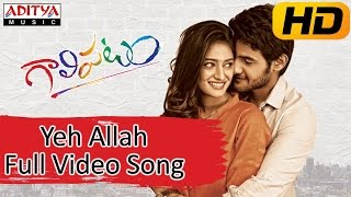 Yeh Allah Full Video Song || Galipatam Movie || Aadi, Erica Fernandes, Kristina Akheeva