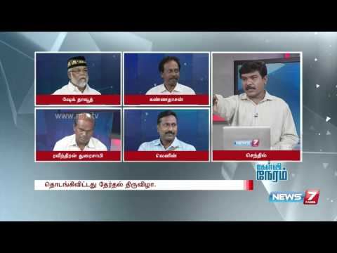 Kelvi Neram - Parties gearing up for TN Assembly Elections 4/4 | 06-01-16 | News7 Tamil