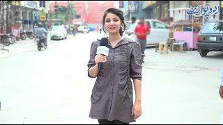 Agar App Ko Nawaz Sharif Key Barey Main Ek Lafaz Kehna Ho to Woh Kia Hoga?