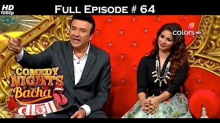 Comedy Nights Bachao Taaza - 15th January 2017 - कॉमेडी नाइट्स बचाओ ताज़ा- Full Episode