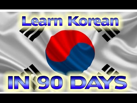 Korean Course Online - Learn Korean Online Fast and Easy - Innovative Tool -  2018