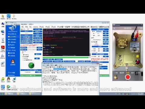 32 Bit Upgrade Hard Disk & Rewrite Serial Number Machine for iPhoneiPad