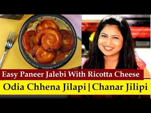 Paneer Jalebi Recipe | Bengali chanar jalebi | Chanar Jilipi | Odia Chhena Jilapi | Dessert Recipe