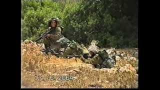 #x202b;סיירת גולני 2003 - מהטרונות עד לסיום מסלול#x202c;lrm;