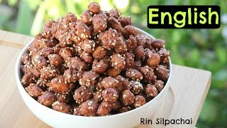 How to make Thai Candied Peanuts ถั่วกรอบแก้วแสนอร่อย English Audio