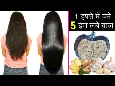 How To Grow Long & Thick Hair Fast - Ginger/Garlic Hair Mask | Anaysa