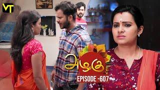Azhagu - Tamil Serial | அழகு | Episode 607 | Sun TV Serials | 18 Nov 2019 | Revathy | Vision Time