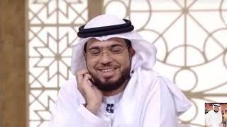 الشيخ لمتصلة انت لا يوجد ألطف منك .. وسيم يوسف