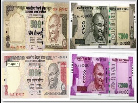 how to change old 500 and 1000 rupees