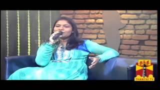 Thenali Darbar  Singer Priya Himesh 02122013 Thanthi Tv