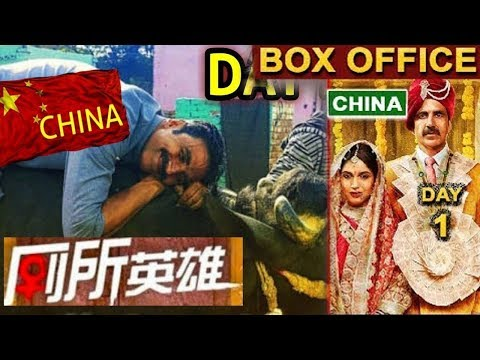 Toilet Ek Prem Katha 2nd Day China Box Office Collection   Record Breaking Collection
