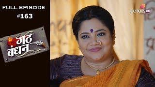 Gathbandhan - 30th August 2019 - गठ बंधन - Full Episode