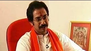 Follow The Leader with Uddhav Thackeray (Aired: December 2008)
