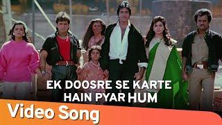 Hum - Ek Doosre Se Karte Hain Pyaar Hum | Amitabh Bachchan | Govinda